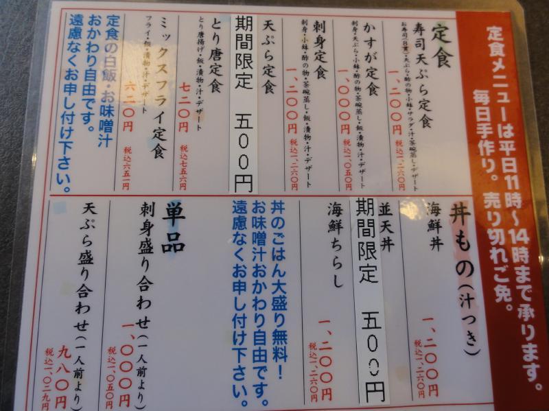 【寿司ダイニングここも春日店】高松・東讃・寿司 …