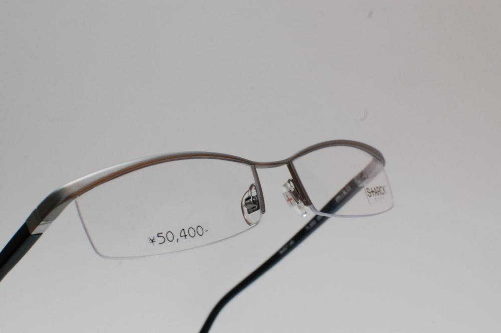 philippe starck eyeglasses eyeglasses