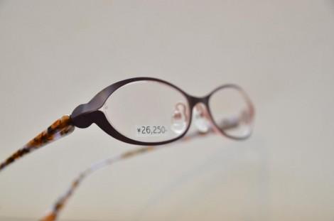 紙 折り紙 折り紙 メガネ : eye-eye-isuzu.com